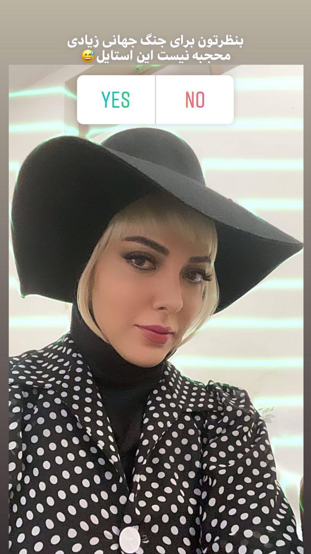 لیلا اوتادی