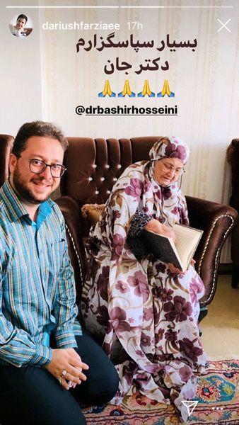 بشیر حسینی