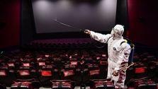 فعالیت سینماها و تئاترها در این روزهای سخت کرونایی به کجا رسید؟