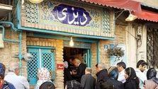 آدرس دیزی سرای ایرانشهر