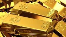 جدیدترین قیمت طلا در بازار؛ قیمت طلا به کجا رسید؟