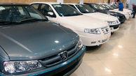 سقوط قیمت خودروهای داخلی (امروز ۴ مهر)