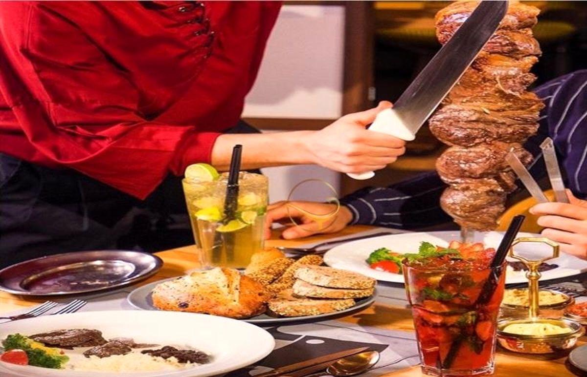 رستوران رودیزیو تهران؛تنها جایی که غذای برزیلی داره