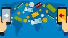 سقف انتقال پول کارت به کارت چقدر است؟