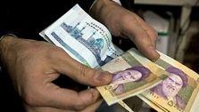 فوری؛ دولت رئیسی مبلغ یارانه را افزایش داد
