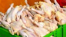 قیمت مرغ دوباره پر کشید +نرخ جدید