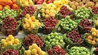 چرا قیمت میوه پایین بیا نیست؟