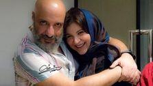 امیر جعفری| تصاویر و بیوگرافی امیر جعفری و همسرش