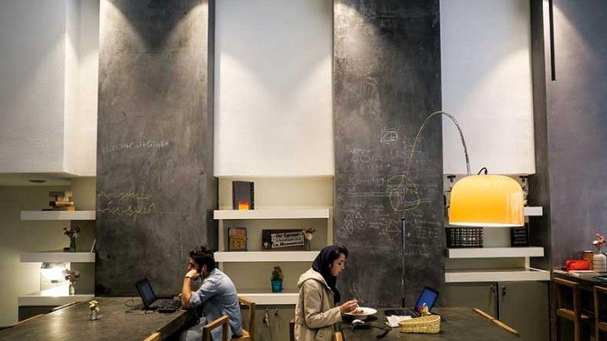 کافه گراف تهران کجاست؟
