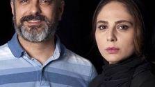 عاشقانه های مهدی پاکدل و همسر دومش در ملاعام +تصاویر دونفره
