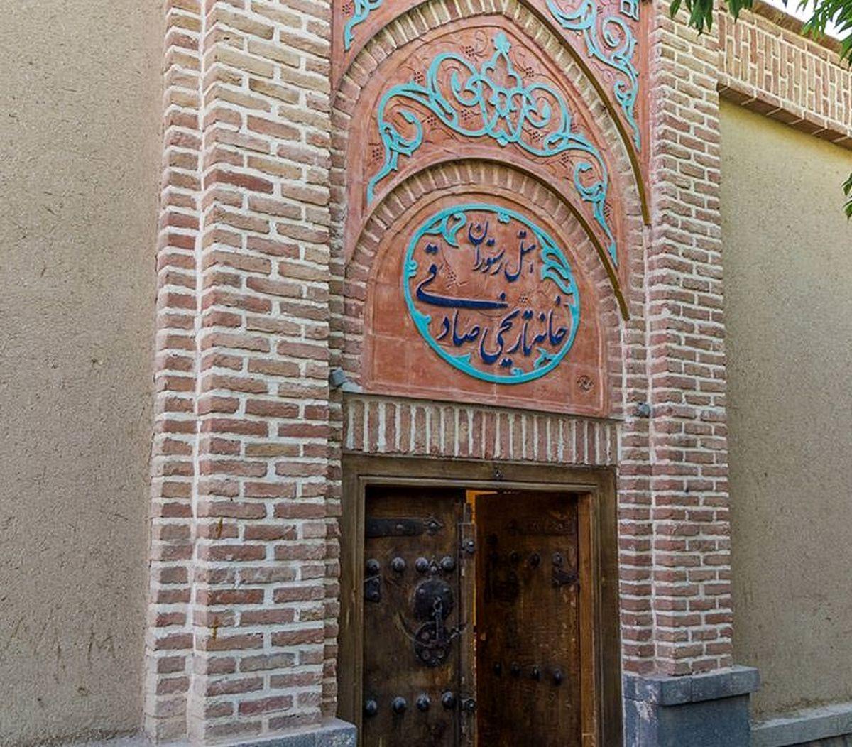 جاهی دیدنی اردبیل؛ خانه تاریخی صادقی