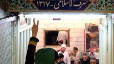رستوران شرف الاسلامی کجاست؟