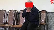 پدر تهرانی پسرش را قطعه قطعه کرد؛ سر شاهین کجاست؟! +عکس و جزئیات
