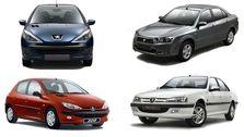 اسامی برندگان پیش فروش 5 محصول ایران خودرو اعلام شد