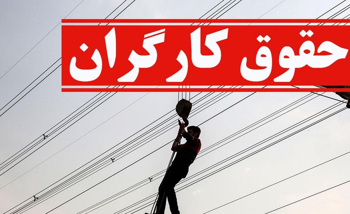 هشدار مهم به کارگران و کارفرمایان؛ پرداخت ممنوع شد +سند