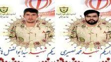شهادت دو مرزبان در سیستان و بلوچستان
